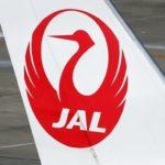 日本航空 ことし冬のボーナス減額