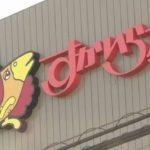 ファミリーレストラン最大手約200店閉店へ