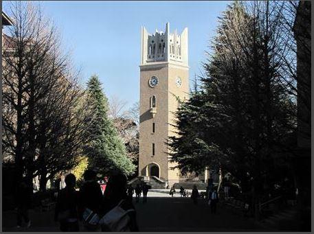 早稲田大、共通テストで合否判定 東北6県の受験生に特例