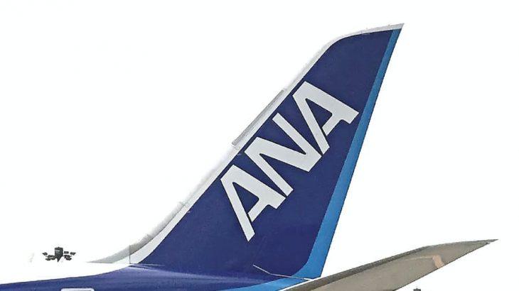 ANA、副業を拡大へ 他社と雇用契約可能に!